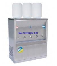 ตู้ทำน้ำเย็น MAXCOOL แม็คคูล รุ่น MC-5P_SP ถังคว่ำ 5 ก๊อก 3 ถัง (แผงรังผึ้ง) EIAXX