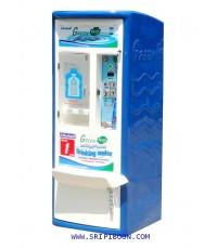 ตู้จำหน่ายน้ำดื่มหยอดเหรียญ GREEN PLUS กรีนพลัส VF-70/N1 ขนาด 400 ลิตร (ถังสำรองน้ำ 200 ลิตร)