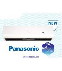 ม่านอากาศ  PANASONIC พานาโซนิค FY-3009U1 ขนาด 90 ซม. บริการจัดส่งถึงบ้าน! โทร.02-8050094-5