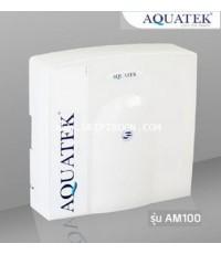 เครื่องกรองน้ำ AQUATEK อาควอเท็ค 4 ขั้นตอน ระบบ UF 0.01 ไมครอน แขวนผนัง AM 100 + อุปกรณ์ทั้งชุด