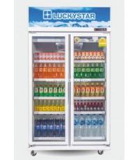 ตู้แช่เครื่องดื่ม LuckyStar ลักกี้สตาร์ CANYON 210I ขนาด 36 คิว INVERTER บริการจัดส่งถึงบ้าน!.ฟรี