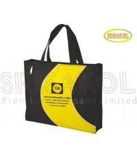 กระเป๋าช้อปปิ้ง สีดำ สลับ สีเหลือง รหัส A1713-15B