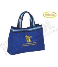 กระเป๋าช้อปปิ้ง สีน้ำเงิน รหัส A1839-27B