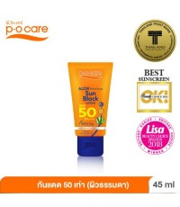 P.O.CARE Aloe Face Sun Block 45 ml.