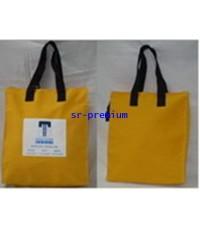กระเป๋าช้อปปิ้ง 06-0029