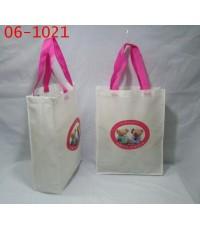 กระเป๋าช้อปปิ้ง  รหัส 06-1021