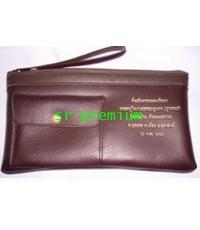 กระเป๋าเอนกประสงค์ 8 นิ้ว  01-010069