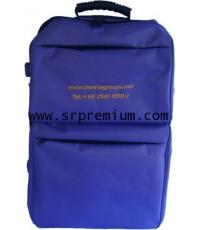 กระเป๋าเดินทาง แบบมีคันชักและล้อลาก รุ่น 04-0017 (67FH7)