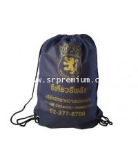 กระเป๋าเป้จักรยาน 06-1008 (76U8)