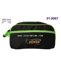 กระเป๋าชำร่วย 01-0067 (316T4)