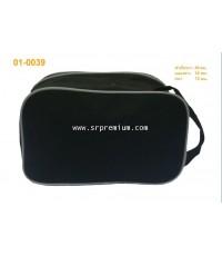กระเป๋าใส่ของเอนกประสงค์ รุ่น 01-0039 (38B6)