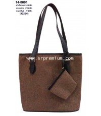 กระเป๋าสะพายแฟชั่น รุ่น 14-0001 (434T7)