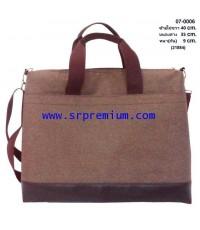 กระเป๋าเอกสารสะพาย 07-0006 (21884)