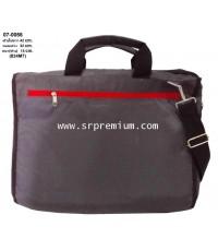 กระเป๋าเอกสารสะพาย รุ่น 07-0056 (834M7)