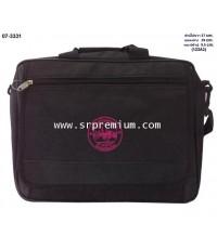 กระเป๋าเอกสาร รุ่น 07-3331 (122A3)