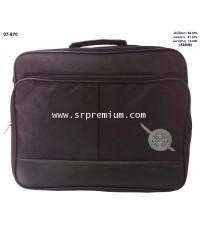 กระเป๋าเอกสารสะพายข้าง 07-870 (525N9)