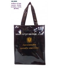 กระเป๋าผ้าแก้ว 08-0009 (61161)