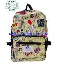 กระเป๋าเป้สะพาย แบบพับได้ รุ่น 13-1001 (534M1)