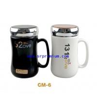 แก้วเซรามิค สีดำ สีขาว แบบมีฝาปิด เนื้อพอร์ชเลน รุ่น CM-6