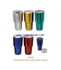 แก้วเก็บร้อนเย็นแบบสีเงา รุ่น YD-30 (30 ออนซ์)