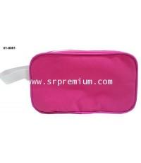 กระเป๋าใส่ของเอนกประสงค์ รุ่น 01-0081 (3344)