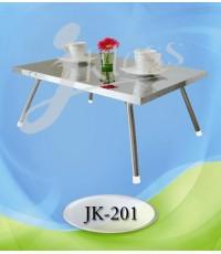 โต๊ะญี่ปุ่นสแตนเลส ยี่ห้อ Jklass