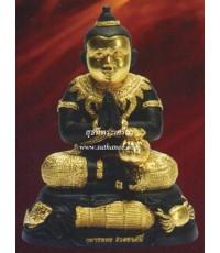 กุมารทองรวยชาตินี้ 3 นิ้วเนื้อสำริดปิดทองบางส่วน (หน้าทอง)
