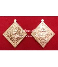 เหรียญกรมหลวงชุมพร ฯ-สมเด็จพระพุฒาจารย์โตเนื้อทองแดงนอกบริสุทธิ์