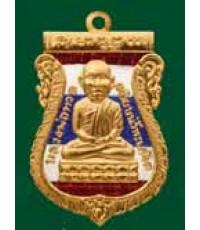 เหรียญหลวงพ่อทวดพิมพ์เสมาหัวโตโบราณย้อนยุคหลัง 100 ปีอาจารย์ทิมเนื้อทองแดงนอกลงยาราชาวดีสีธงชาติ
