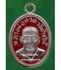 เหรียญหลวงพ่อทวดพิมพ์เม็ดแตงโบราณย้อนยุคหลัง 100 ปีอาจารย์ทิมเนื้อเงินลงยาราชาวดีสีแดง