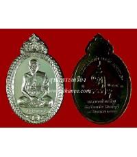 เหรียญเมตตาเนื้อสัตตะโลหะ (สูตรพิเศษ) หน้ากากเงิน