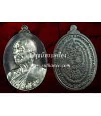 เหรียญปั๊มพ่อท่านคล้อยเนื้อทองแดงรมดำหน้ากากเงิน (กรรมการ)