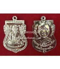 เหรียญหลวงพ่อทวดพิมพ์เสมาหน้าเลื่อนโบราณย้อนยุคเนื้อทองขาว (อัลปาก้า = กรรมการ)