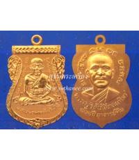 เหรียญหลวงพ่อทวดพิมพ์เสมาหน้าเลื่อนโบราณย้อนยุคเนื้อทองขาวชุบทอง (กรรมการ)