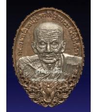 เหรียญหล่อรูปไข่หลวงปู่ทวดขอบบัวรอบหลังพระยันต์จตุพุทธาเนื้อนวะวรรณะทององค์ไวท์บราส
