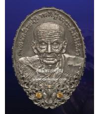 เหรียญหล่อรูปไข่หลวงปู่ทวดขอบบัวรอบหลังพระยันต์จตุพุทธาเนื้อไวท์บราสฝังบุษราคัม