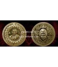 เหรียญบาตรน้ำมนต์มหาไสยเวทย์ทานตะวันเนื้อทองฝาบาตร