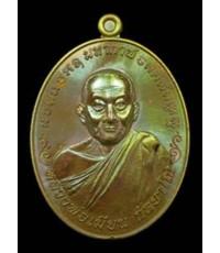 เหรียญรูปเหมือนหลังหนุมานเนื้อทองเทวา