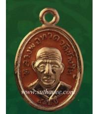 เหรียญหลวงพ่อทวดพิมพ์เม็ดแตงโบราณย้อนยุคหลังอาจารย์ทิมเนื้อทองแดงนอกลงยาราชาวดีสีเหลือง