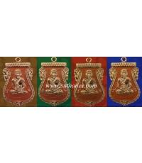 เหรียญหลวงพ่อทวดพิมพ์เสมาหน้าเลื่อนหลังอาจารย์ทิมทองแดงนอกลงยาราชาวดีสีเหลือง (ชุด 4 องค์ 4 บล็อก)