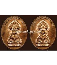 เหรียญพระพุทธมุจจลินท์รักษ์ธนทวีพิมพ์สองหน้าเนื้อชนวนรวมใจ
