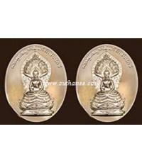 เหรียญพระพุทธมุจจลินท์รักษ์ธนทวีพิมพ์สองหน้าเนื้อนวะ