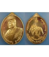 เหรียญรูปไข่หันข้างเนื้อทองทิพย์สูตรใหม่