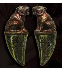 เขี้ยวเสืออาคมเสือเนื้อสัตตะโลหะผิวรุ้งเขี้ยวเนื้อทองระฆัง (อุดกริ่ง)
