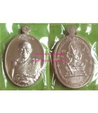 เหรียญชินบัญชรเนื้ออัลปาก้า (หมายเลข 4xx , 5xx)