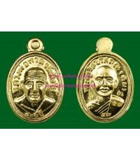 ศาลหลักเมือง เหรียญหลวงพ่อทวดพิมพ์เม็ดแตงโบราณย้อนยุคหลังอาจารย์ทิมเนื้อทองคำ (หมายเลข 17)