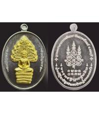 เหรียญนาคปรกเจริญพรเนื้ออัลปาก้าหน้ากากทองระฆัง (กรรมการ)