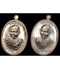 เหรียญเมตตา มหาบารมีชุดกรรมการเล็ก 13 เหรียญ