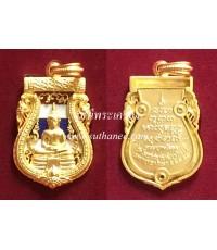 เหรียญเสมาฉลุลายยกองค์พระพุทธโสธรย้อนยุค พ.ศ.2460 เนื้อทองแดงนอกชุบทองลงยาราชาวดี (ร้อน) สีธงชาติ