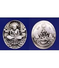 พุทธอุทยานมหาราช เหรียญหลวงปู่ทวดพิมพ์เล็กแบบที่ 2 (โชคดี - มีสุข) ชุด 3 องค์